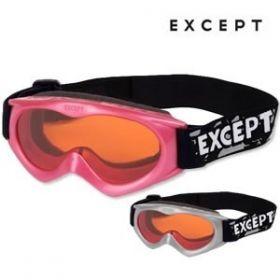 Masque enfant Hip Hop EXCEPT ski snowboard